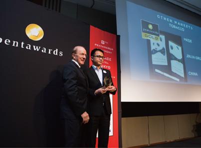 PRIDE娇子(功夫细支)斩获2014 Pentawards全球顶级包装设计大赛金奖
