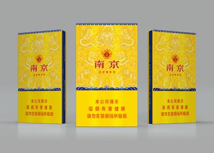 中国第一款PMMA(亚克力)烟草包装