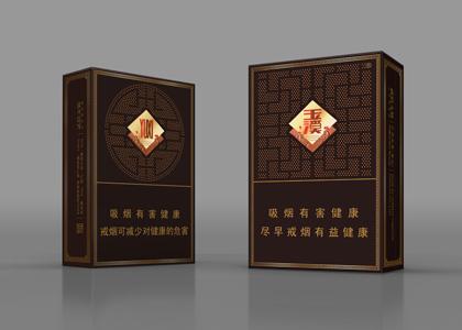 中国第一款激光雕琢高端品牌香烟