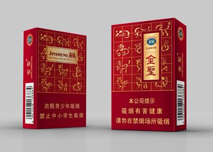 中国汉字与传统民俗文化的现代演绎