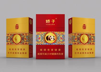 金沙六彩·古蜀文明