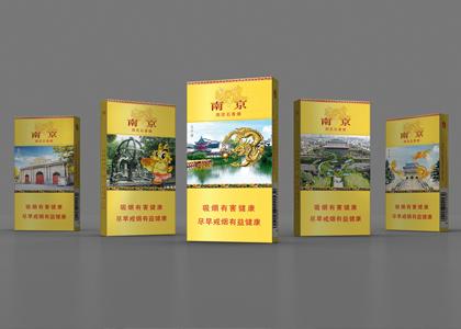 中国第一款城市人文主题套标
